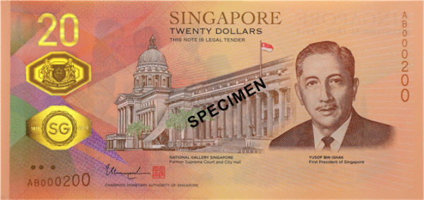 banknote of the year