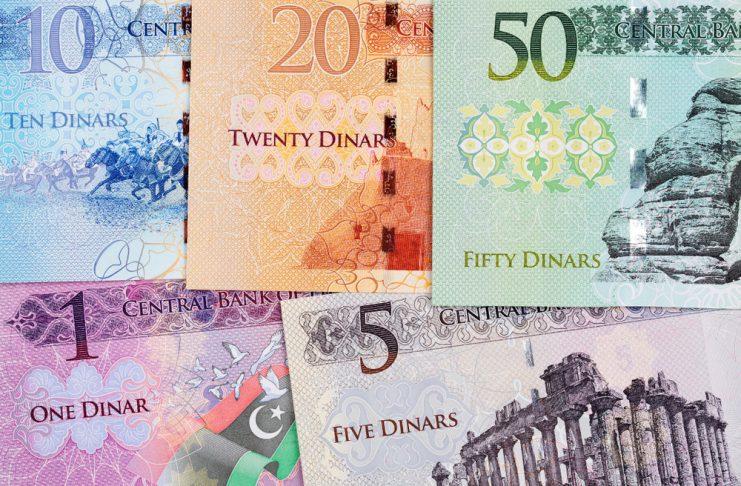tunisia banknote