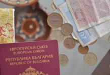 bulgaria banknote