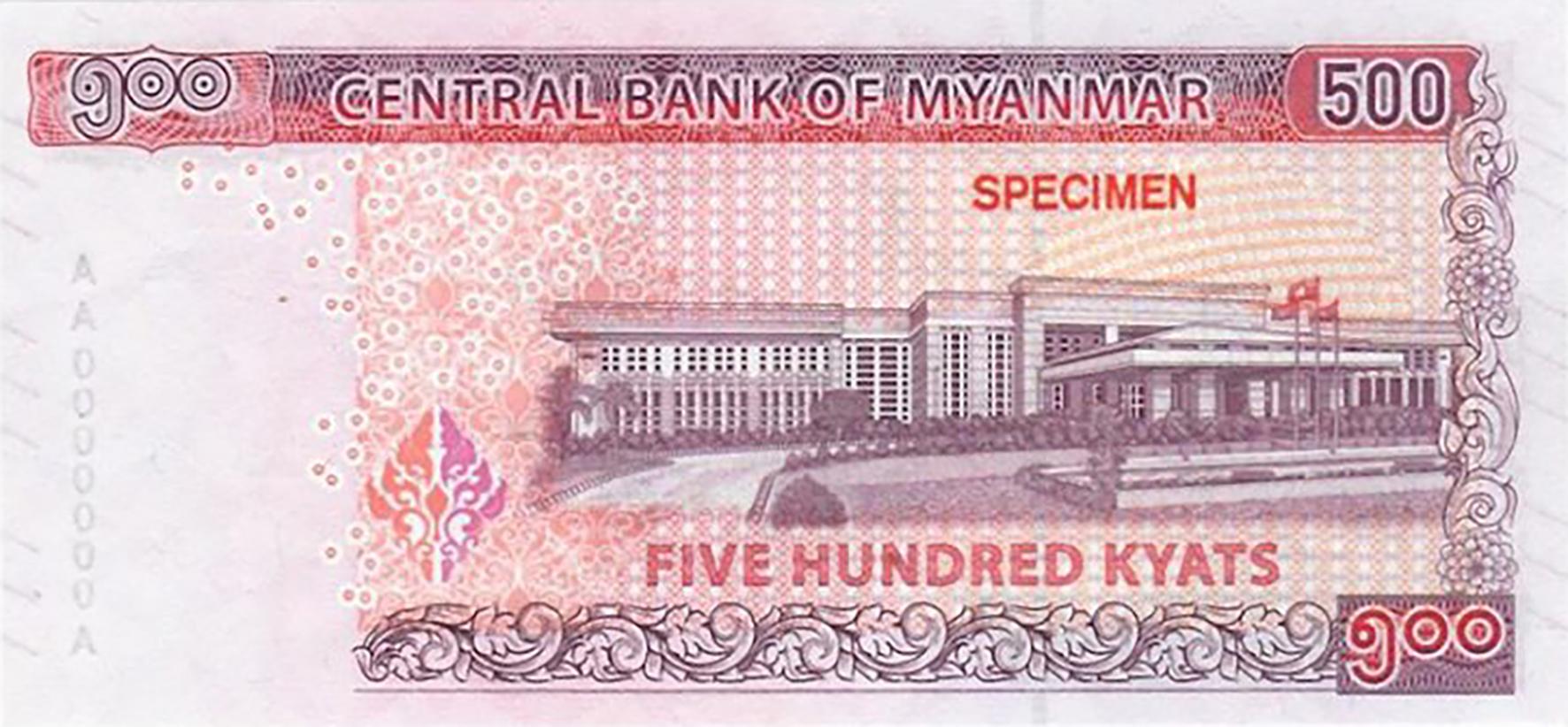 myanmar banknote