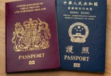 bno passport
