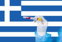 greece entry ban
