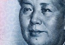 china banknote