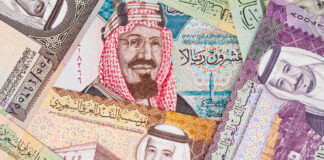 saudi arabia banknote