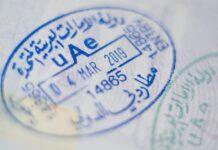 United Arab Emirates - visa